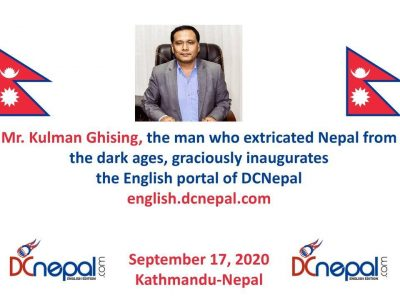 DCNepal's English portal launched