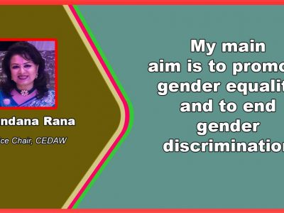 """My main aim is to promote gender equality and to end gender discrimination"" – Bandana Rana"