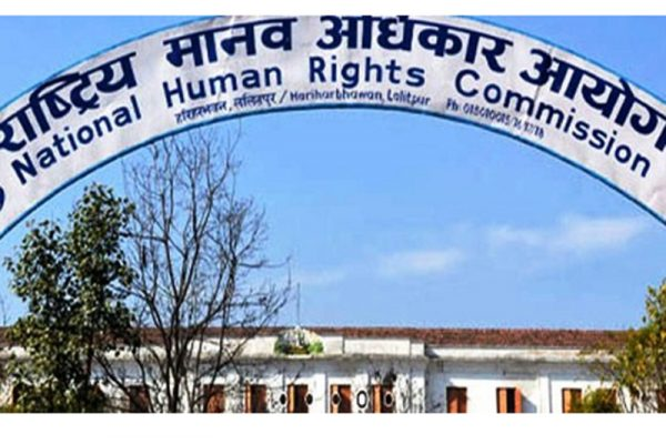 Human Rights Commission presents Annual Report to National Assembly