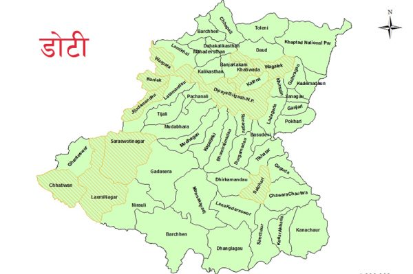 Provincial Engineering College to be established in Doti