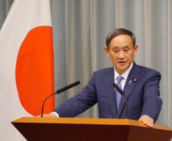 Opposition parties in Japan file no-confidence motion against PM Suga's cabinet