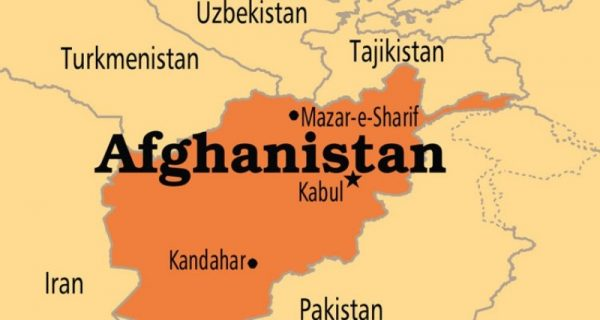 15 pronounced dead in Central Afghanistan after blast