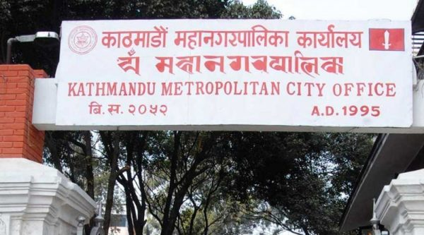 KMC to provide special discount to taxpayers