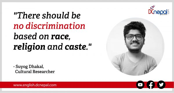 What does the Bhagvad Gita say about caste and caste discrimination?