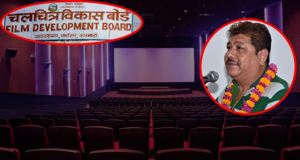 Will the corona induced dormancy of Nepali film industry end after Tihar?