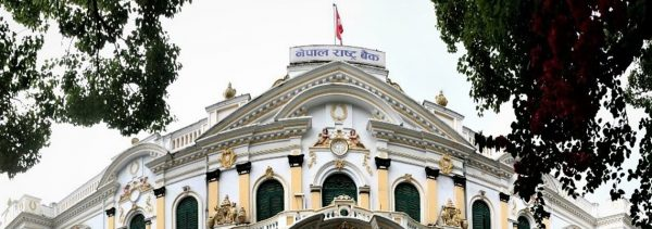 44 Banks and Financial Institutions seek NRs. 72 billion refinancing from Nepal Rastra Bank