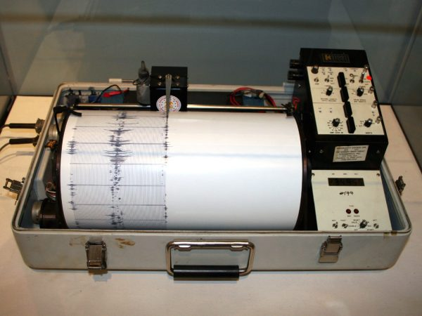 Twenty seismic stations constructed after 2015 earthquake