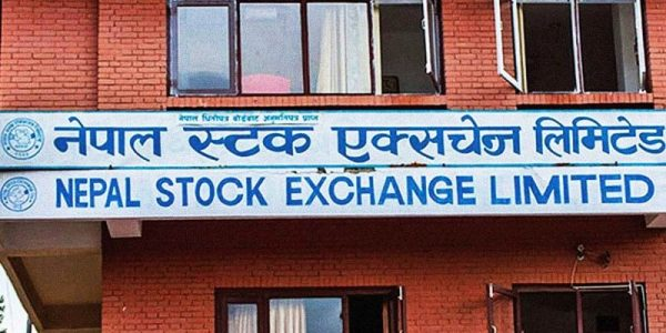 Nepal Stock Exchange will be closed on Thusday