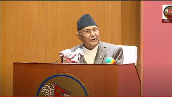 PM Oli to address the nation this afternoon