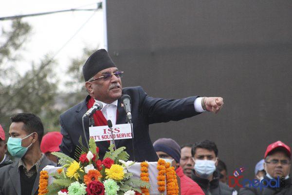 Prachanda seeks India's support in the movement against Oli