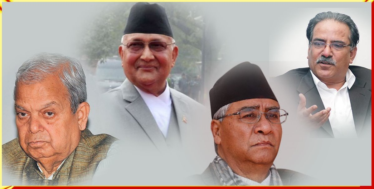What will be PM Oli's next step after criticizing the Maoists?