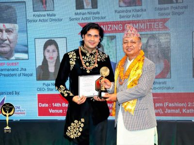 """Ashwini wins """"Best Choreographer"""" at Nepal Music and Fashion Award 2021"""