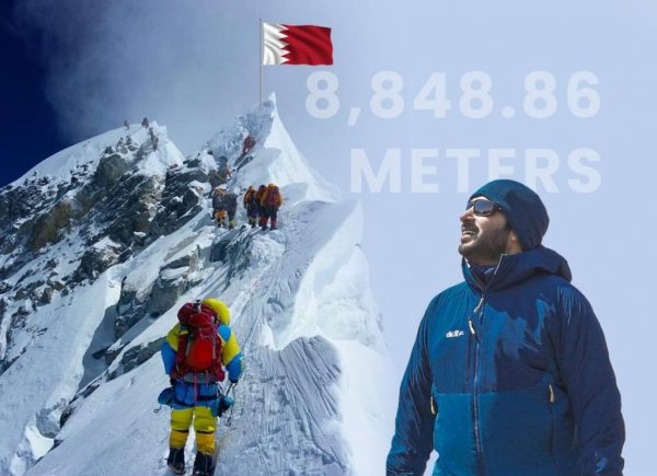 Prince Mohammed becomes first man from Bahrain to climb Mt. Everest