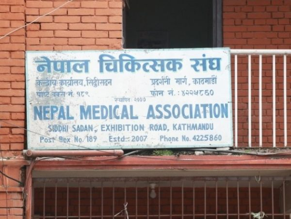 Nepal Medical Association announces 'Red Alert' across the country