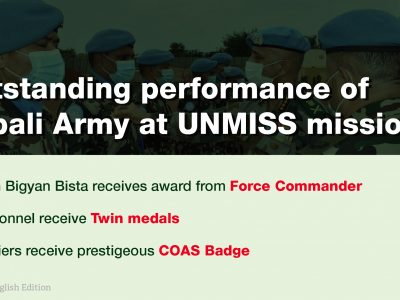 Outstanding performance of Nepali Army at UNMISS mission