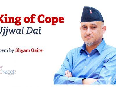 King of Cope Ujjwal Dai