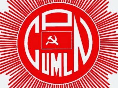 Baidya's statement disgraceful: CPN (UML)