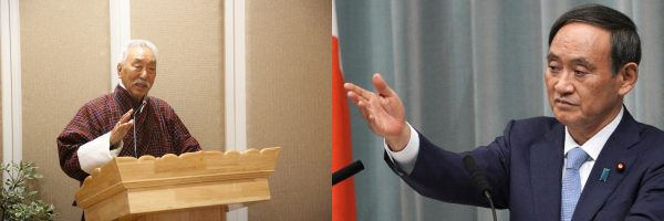 "Bhutanese diaspora pressurize Japan PM to snatch ""Rising Sun Award"" from former Home Minister Dago Tshering"