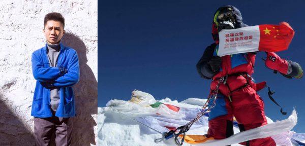 Everest climbers stranded in Kathmandu due to suspension of international flights