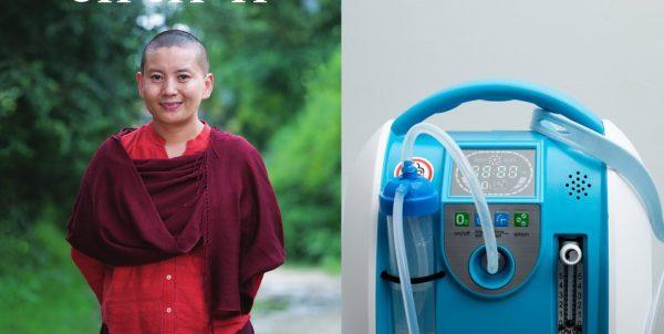 Ani Choying donates oxygen concentrators to Karnali hospitals