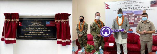 First ever blood bank built in Dhanagadi